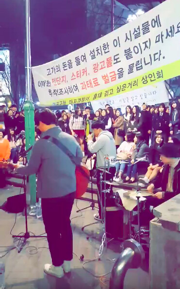 Nguyen, Anna; South Korea - Episode 7 (2)
