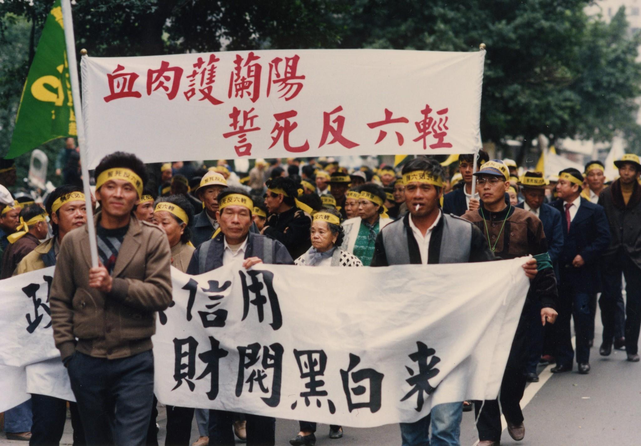 宜蘭居民到經濟部抗議反六輕。(照片提供/柯金源)