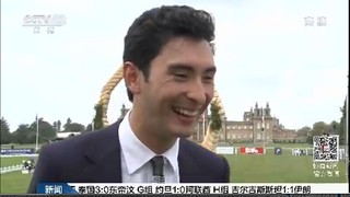 Alex interviewed by CCTV5 at Blenheim before Asian Games September 2014 | by noblehua1