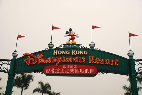 Disneyland Resort, Hong Kong | by www.traveljunction.com