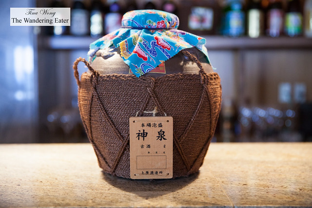 Traditional Awamori jar