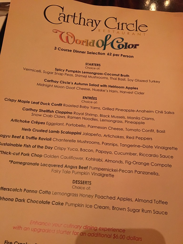 Carthay Circle World of Color Dining Package