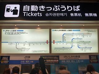 Kanazawa Station | by Kzaral