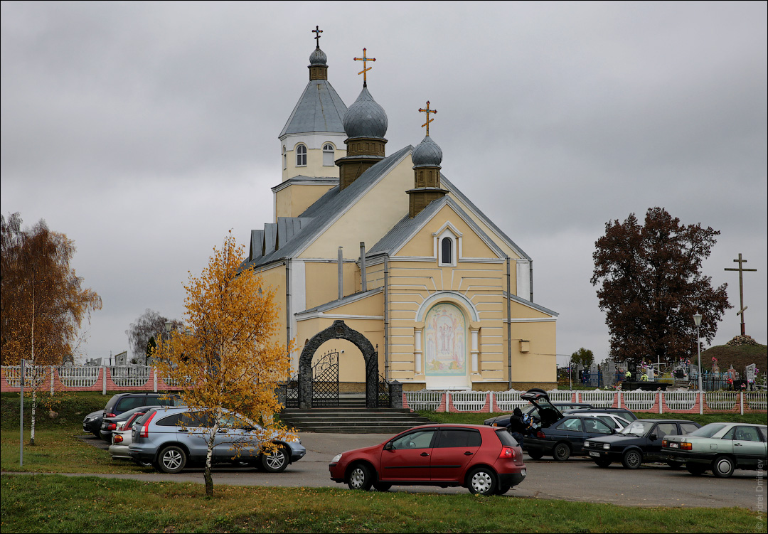 Свислочь, Беларусь