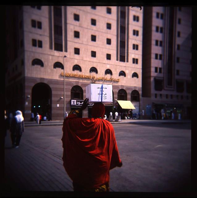 Madinah : The Melting Pot City