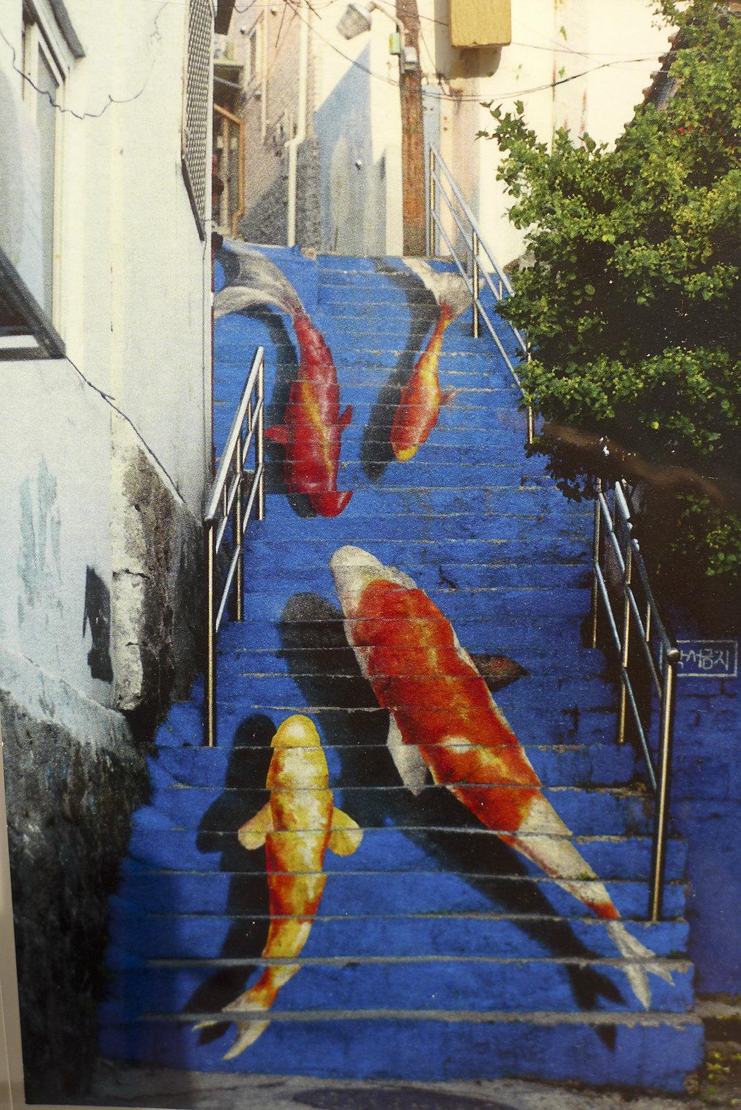Corea Seul Ihwa Mural