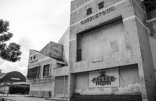 Old Queenstown Cinema