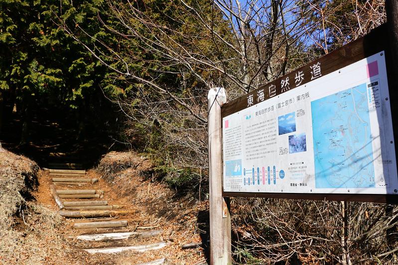 長者ヶ岳の登山口