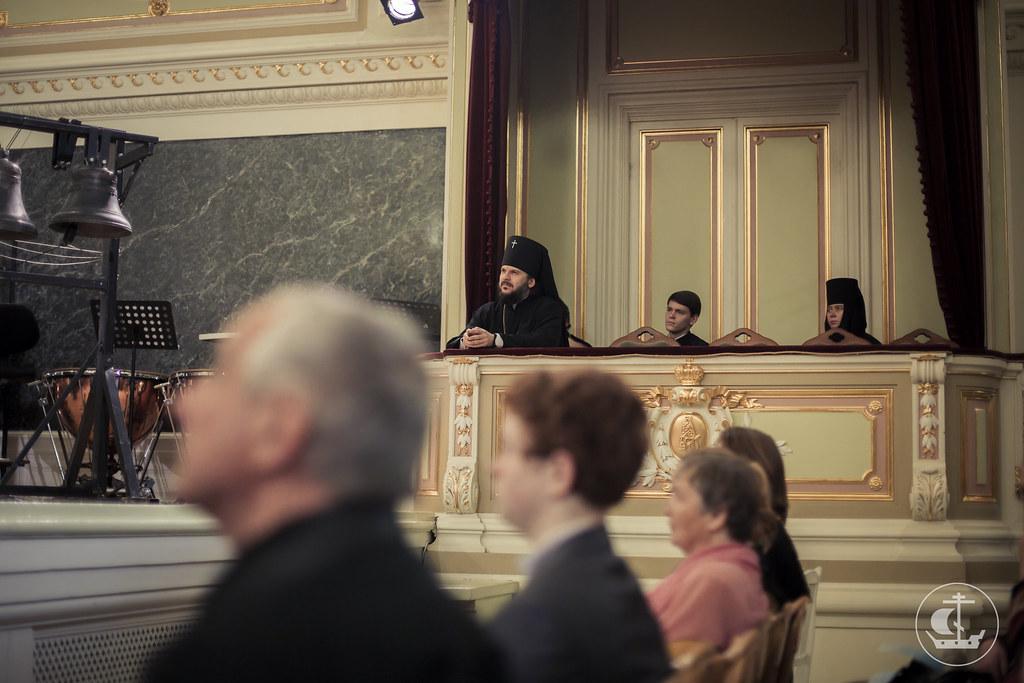 27 октября 2015, Концерт в Государственной академической капелле Санкт-Петербурга / 27 October 2015, Concert in the Saint Petersburg Court Chapel