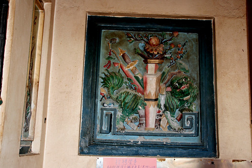 Painted plaster bas relief with dragon,  Lim Fah San Monastery, Kuching, Sarawak | by davidvictor513