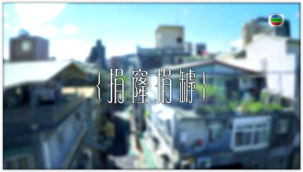 【視.台灣】覓食台北第10集 – 捐窿捐罅 | 市場、魯肉飯、夜市