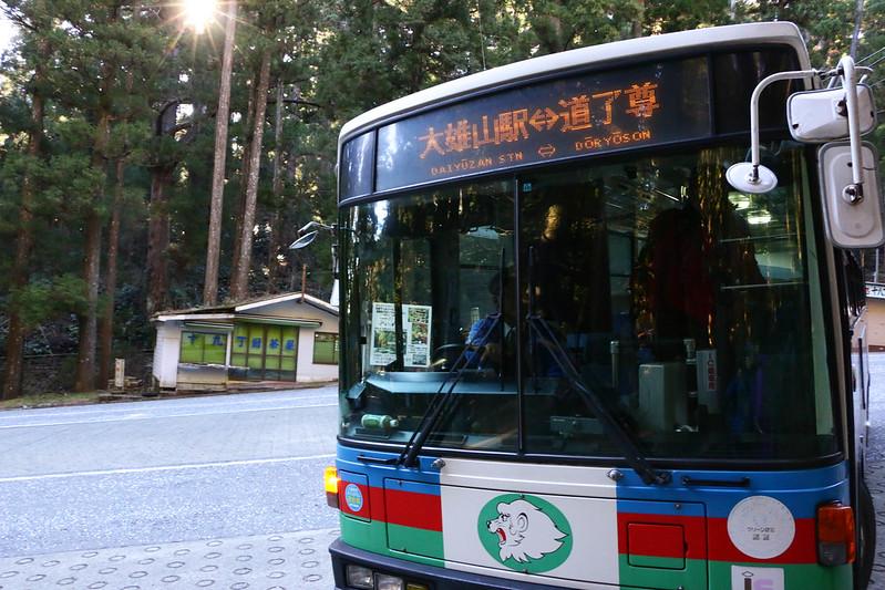 20150214-明神ヶ岳-0026.jpg