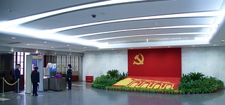 Communist Party of China | by Patrick Rasenberg