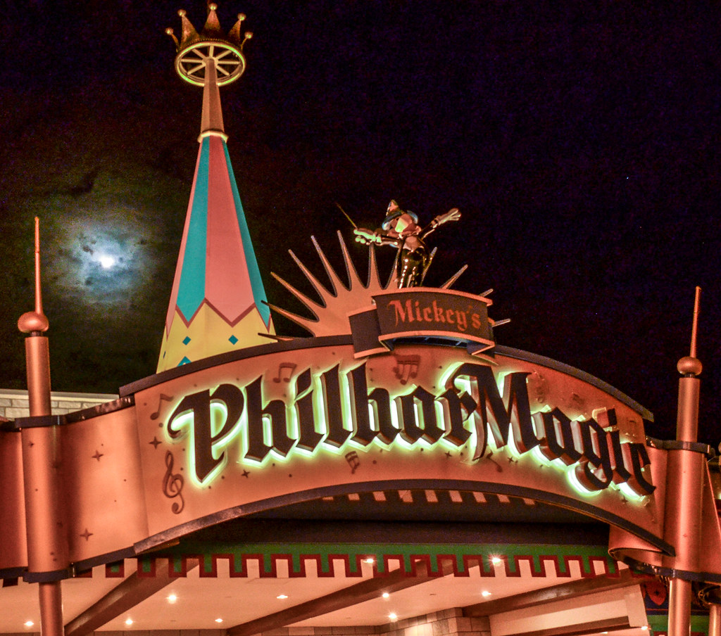 MK Philharmagic night