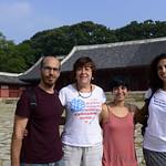 16 Corea del Sur, Jongmyo Shirne 07