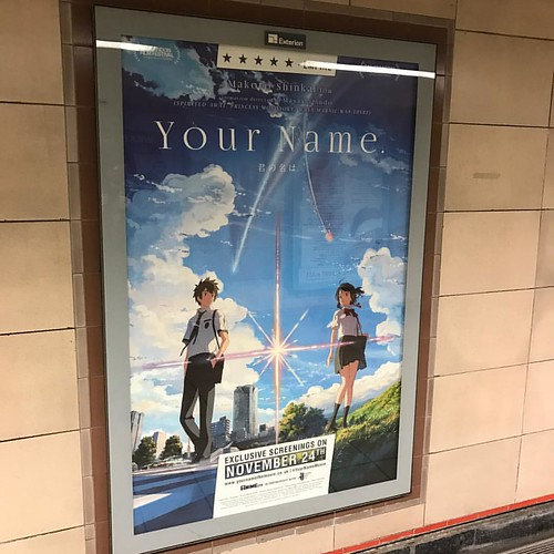 Kimi no Na also playing in #london. Is awesome sauce. Mitsuha is such a cutie. You seen it? ロンドンにも「君の名は」上映。 | by Danny Choo