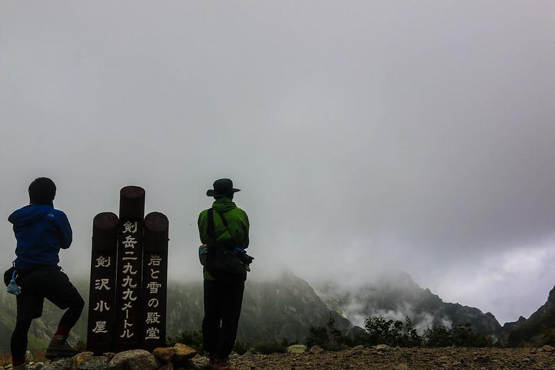 2014-09-07_00853_立山剱岳.jpg