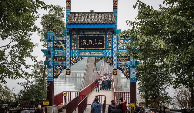 2016 - China - Yangtze River - Jiangshangmingzhu Memorial Gateway