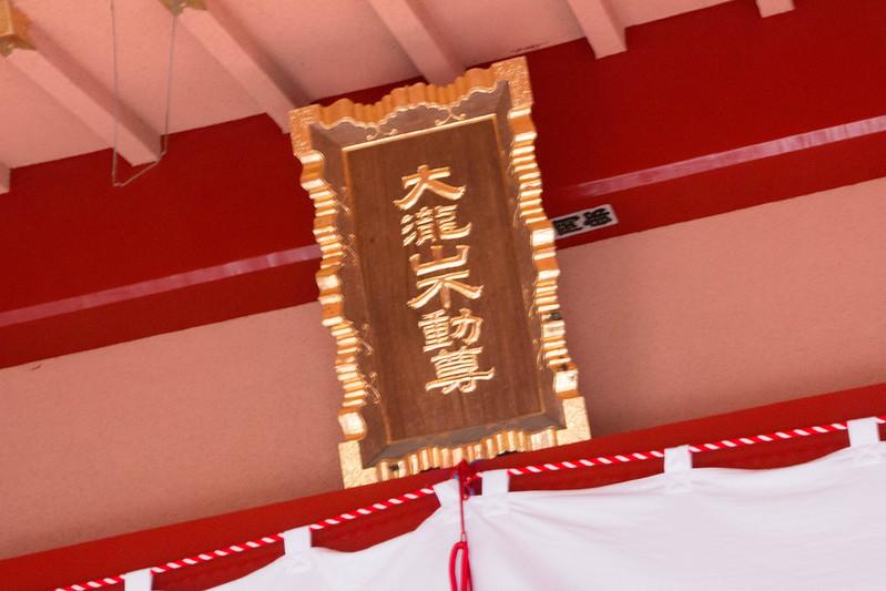 20150412-甲州高尾山-0080.jpg