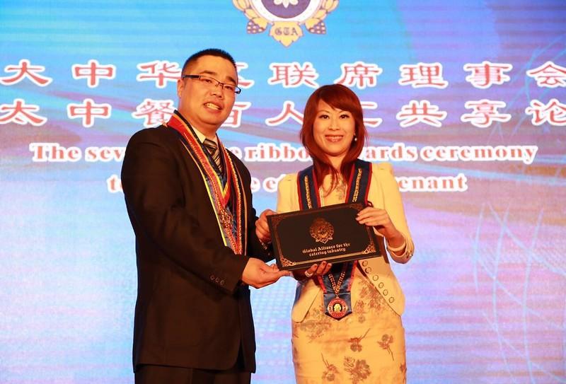 北京玉書領獎1