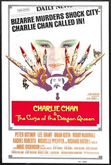 Charlie Chan and the Curse of the Dragon Queen (1981 / American Cinema Releasing) 1 sheet