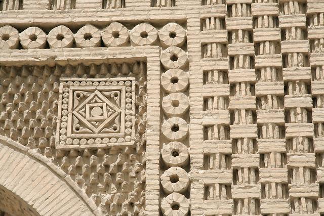 ornate brickwork outside {explored}