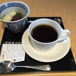 black beans coffee