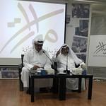حوار ثري حول المسرح السياسي مع بدر محارب و عبدالوهاب سليمان