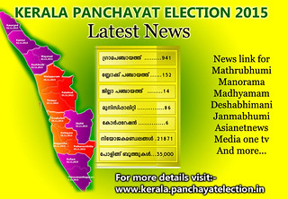 kerala panchayat election 2015 latest news | by humanise2004