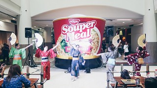 Nissin Souper Meal | by martinandrade08