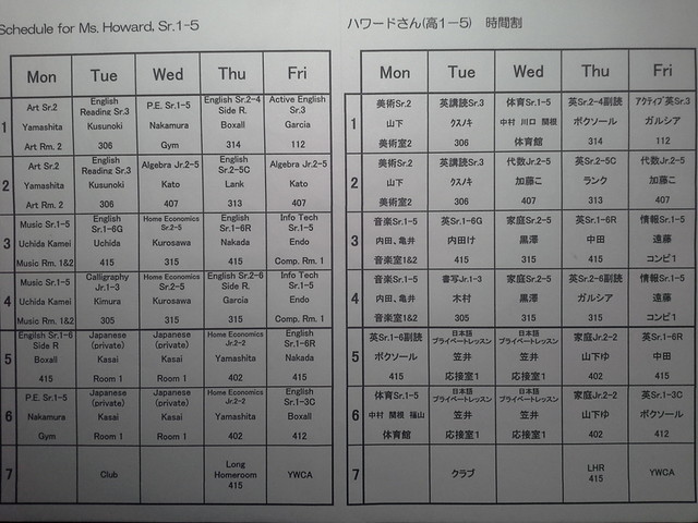 My Toyo Eiwa Class Schedule