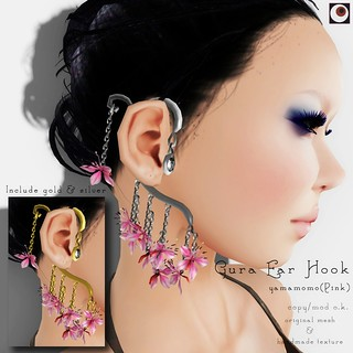 *NAMINOKE*Gaura Hook Pink | by taiko McCaw