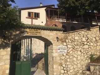 Monastery of San Teodoro, Ilias