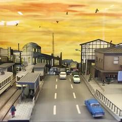 Sakuragichō Station