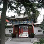 CHINA-2011_1036