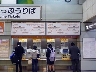 JR Toyohashi Station | by Kzaral