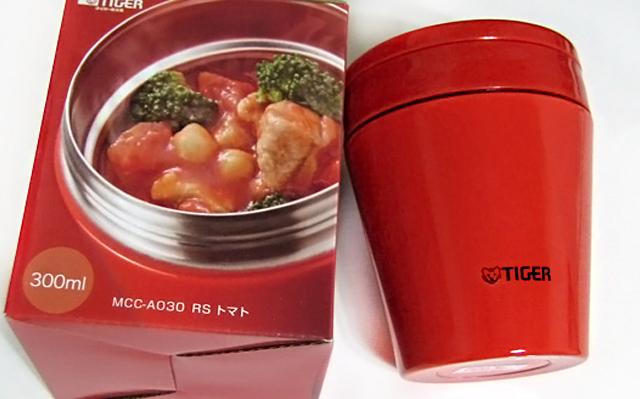 タイガー ステンレスカップ スープカップ スープジャー フードポット フードジャー 保温