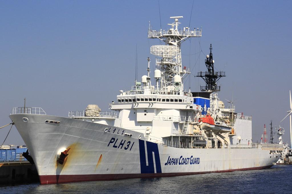 Largest Patrol ship: Shikishima class - JCG Akitsushima ... |Hida Jcg Class Patrol Vessel