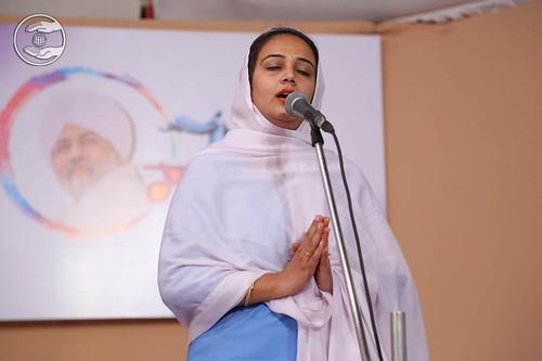 Devotional song by Puna Nirmala from Faridabad