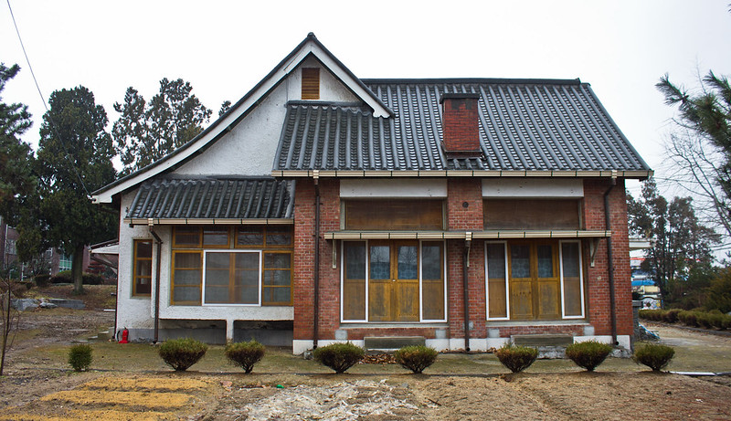 Colonial Schoolmaster's house, Ganggyeong-eup, South Korea