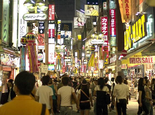Shibuya Alley