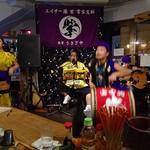 うさぎや - Usagiya うさぎや宮古島店 宮古島 Usagiya, Miyako Island, Okinawa, Japan