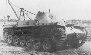 Japanese Se-Ri recovery vehicle