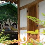 06 Corea del Sur, Daegu 0012