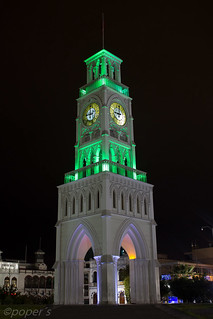 Torre Reloj..Nocturno