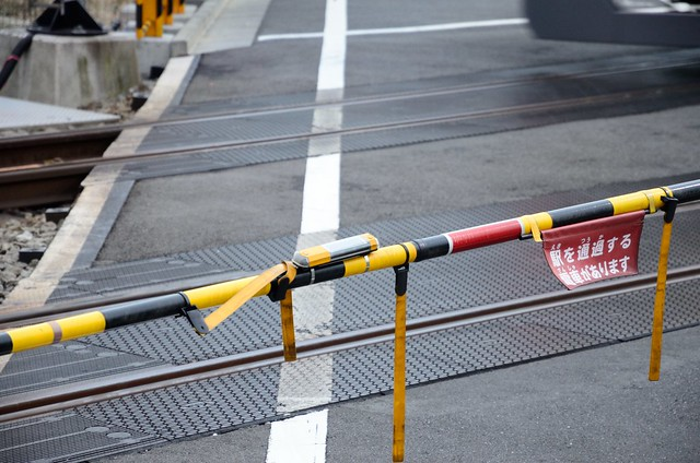 Device on Railroad Crossing Bar at the East of Togoshi-Koen Station