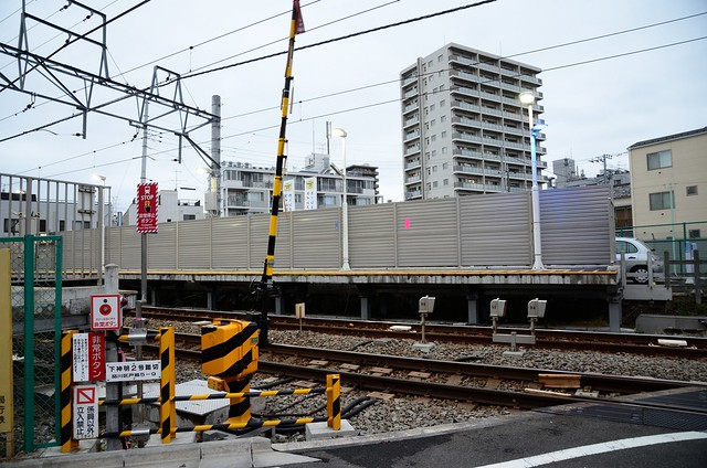 Railroad Crossing Gate at the East of Togoshi-koen Station