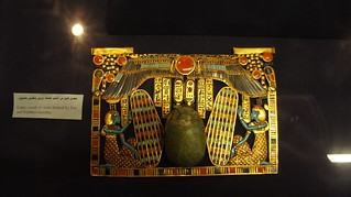 King Tut's large scarab at Egyptian museum of Cairo | by Kodak Agfa