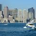 Boston City- Waterfront