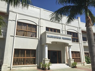 The newly-rehabilitated Daanbantayan Municipal Hall | by dilg.yolanda